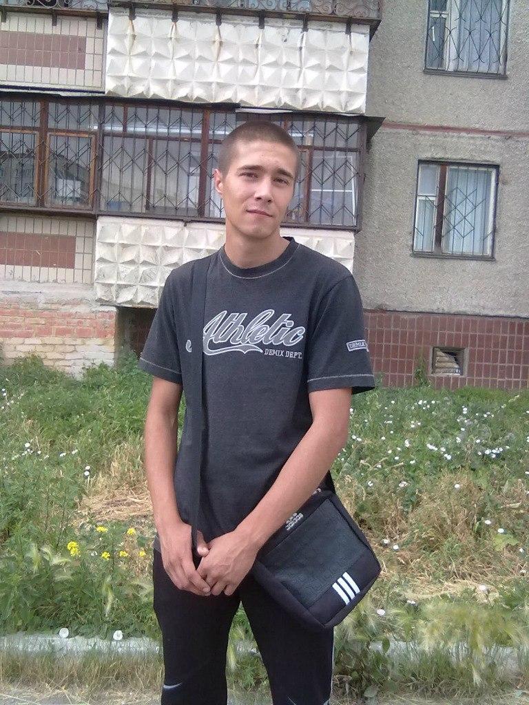 Знакомство Пар В Челябинске