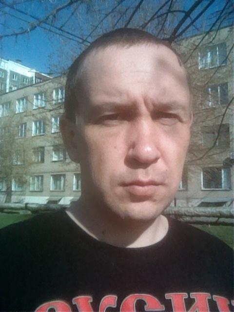 челябинск 13 знакомств сайт
